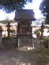 Hiyosisann