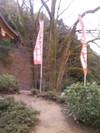 Iwamadera_reiboku_2