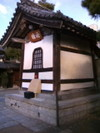 Rokuharatinnnouji_kane