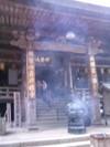 Seiganntoji_gohonndou