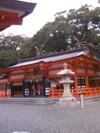 Kumano_hayatama_gohonndenn