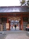 Kumano_hayatama_iriguti