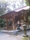 Izumodaijinnguu_kamisha