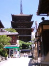 Yasakanotou