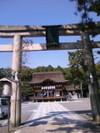 Nagahamahatiman