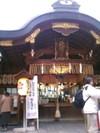 Nisiki_gohonden