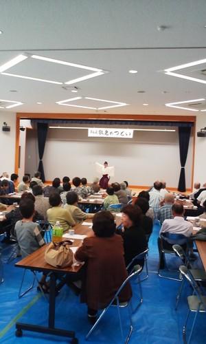 12_nsanhonban