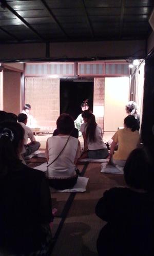 19_yosidatei_okotoniko