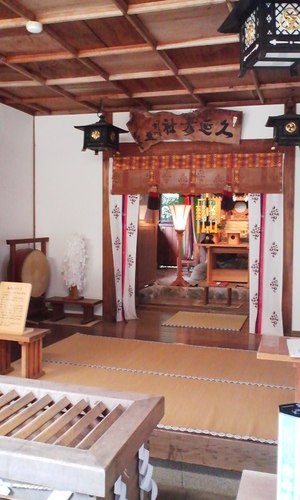 Nara_kuebikosha