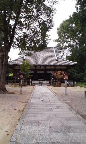Nara_oomiwa_wakamiyasha