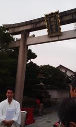 13_jyounangu_torii