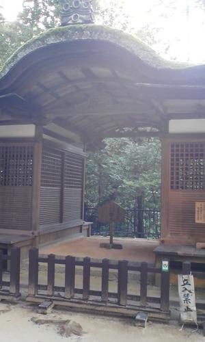 Nara_isonokami_haiden