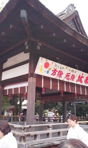 13_jyounangu_haiden
