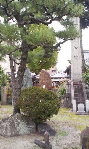 13_tougunsensinohi