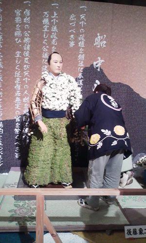 24_kiku_tukurikatajituenchu