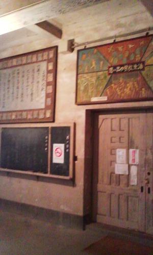 29_gatukou_kounai