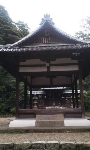 Semimarujinjya_gohonden