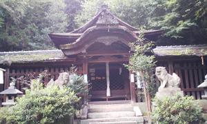Sekisemimarujinjya_gohonden_2