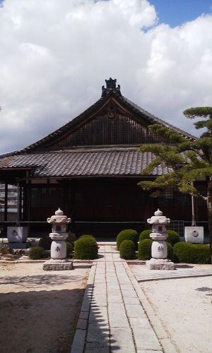 Onamazusamakurabu
