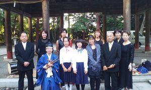 Hounouensoukai_kinanshasin
