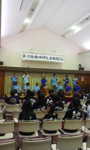 Minakutibayasi_yataekainominasan_1