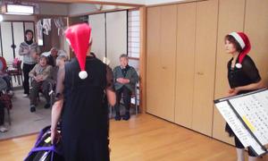 Onamazusama_suishaensou
