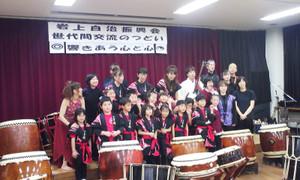Iwagami_shugoshasin_3