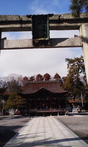 Nagahama_hatimansan