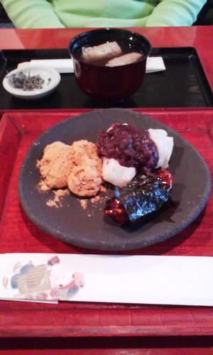 Gokokujinjya_yakimoti