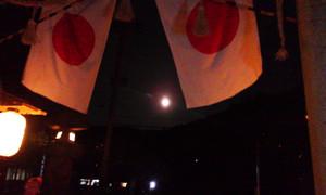 Harumaturi_yomiya_mangetu_2