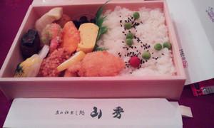 Kumikogumi_kyouto_obentou