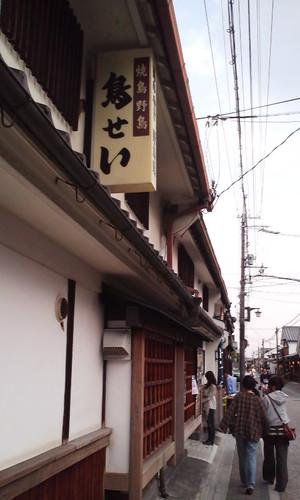 Koushukai_konsinkai_omise