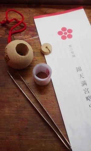 8_nisikitenmangu_taiganume_1