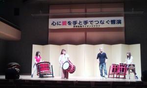 Kumikogumi_riha1_2