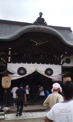 Sakamotonatumaturi_gohondou