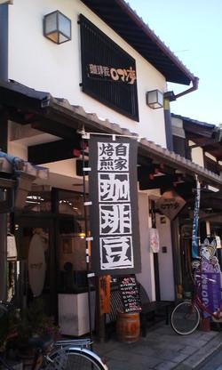 Nagahama_ronateigaikan