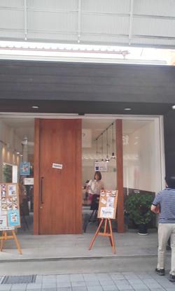 Nagahama_yosinogaikan