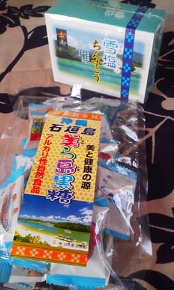 Isigaki_okasi