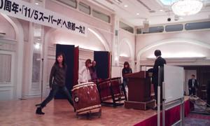 30_kyouto_riha