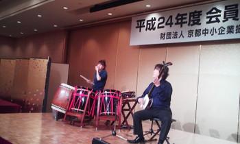 Kyotoensou_riha