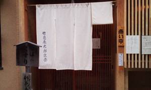 12_soba1_mise