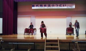 Iwagami_riha