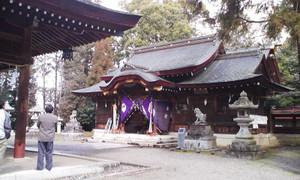 Kinensai_gohonden