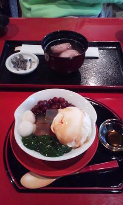 Gokokujinjya_amaimon
