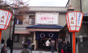 Kitanoodori_kaijyoumae_2