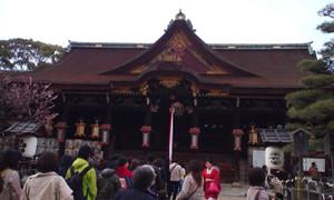 Tenjinsan_gohonden