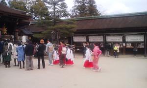 Tenjinsan_otigosan_4