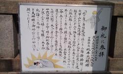 Samuharajinjya_kanban_1