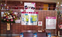 Kousei_kaijyou