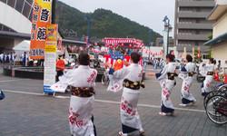 Goshuondo